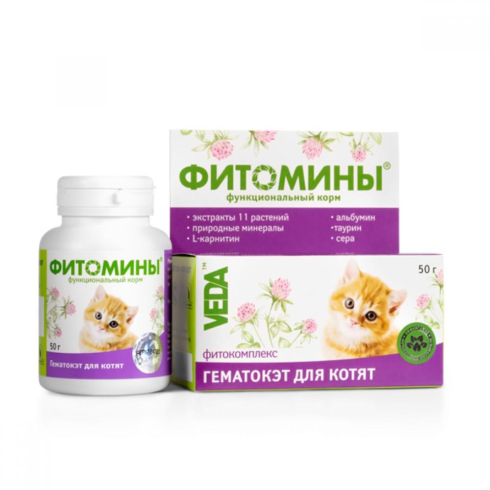 VEDA ФИТОМИНЫ® - Функциональный корм Гематокэт для котят
