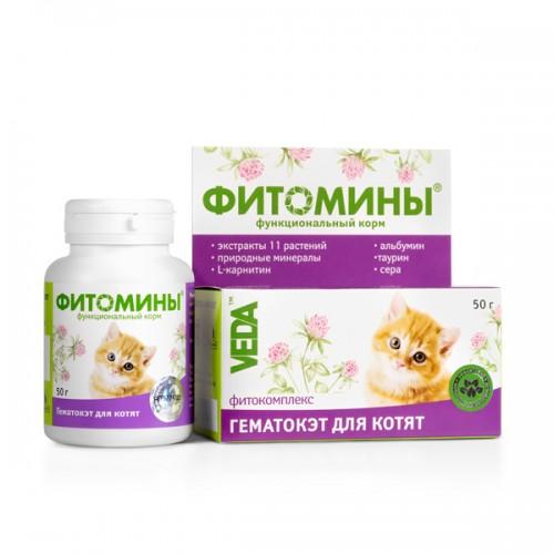 ФИТОМИНЫ® - Функциональный корм Гематокэт для котят