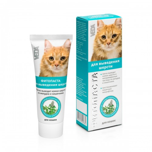 ФИТОПАСТА - Функциональный корм для кошек для выведения шерсти