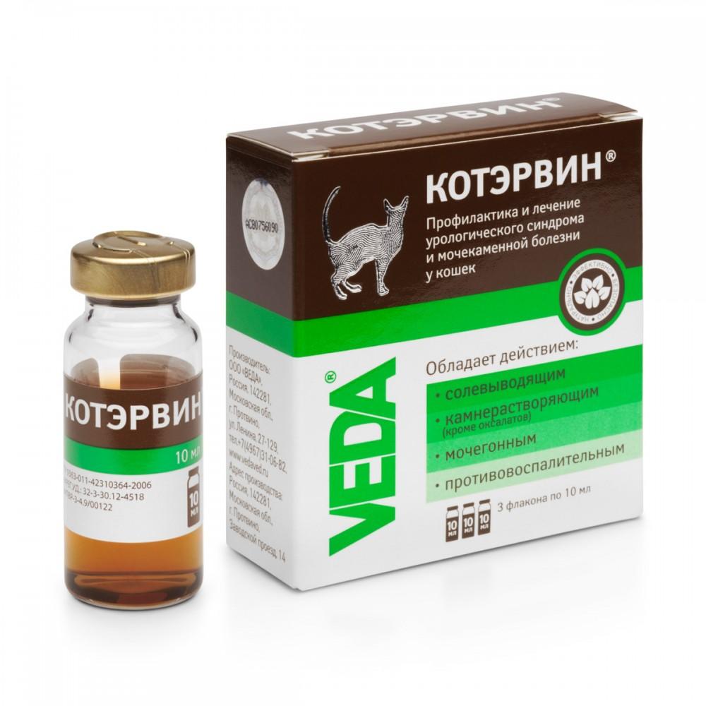 КОТЭРВИН - Мочегонный раствор для перорального применения