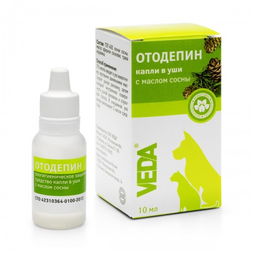ОТОДЕПИН - Зоогигиеническое защитное средство капли в уши с маслом сосны