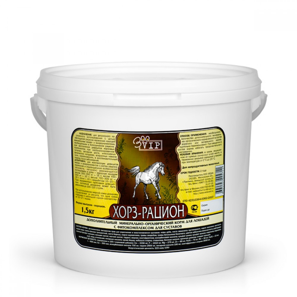 VEDA ЗООVIP ХОРЗ-РАЦИОН - Дополнительный минерально-органический корм для лошадей с фитокомплексом для суставов