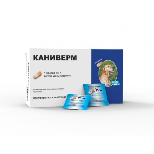 Каниверм, кор. 100 табл. (срок годности 11.10.2020)