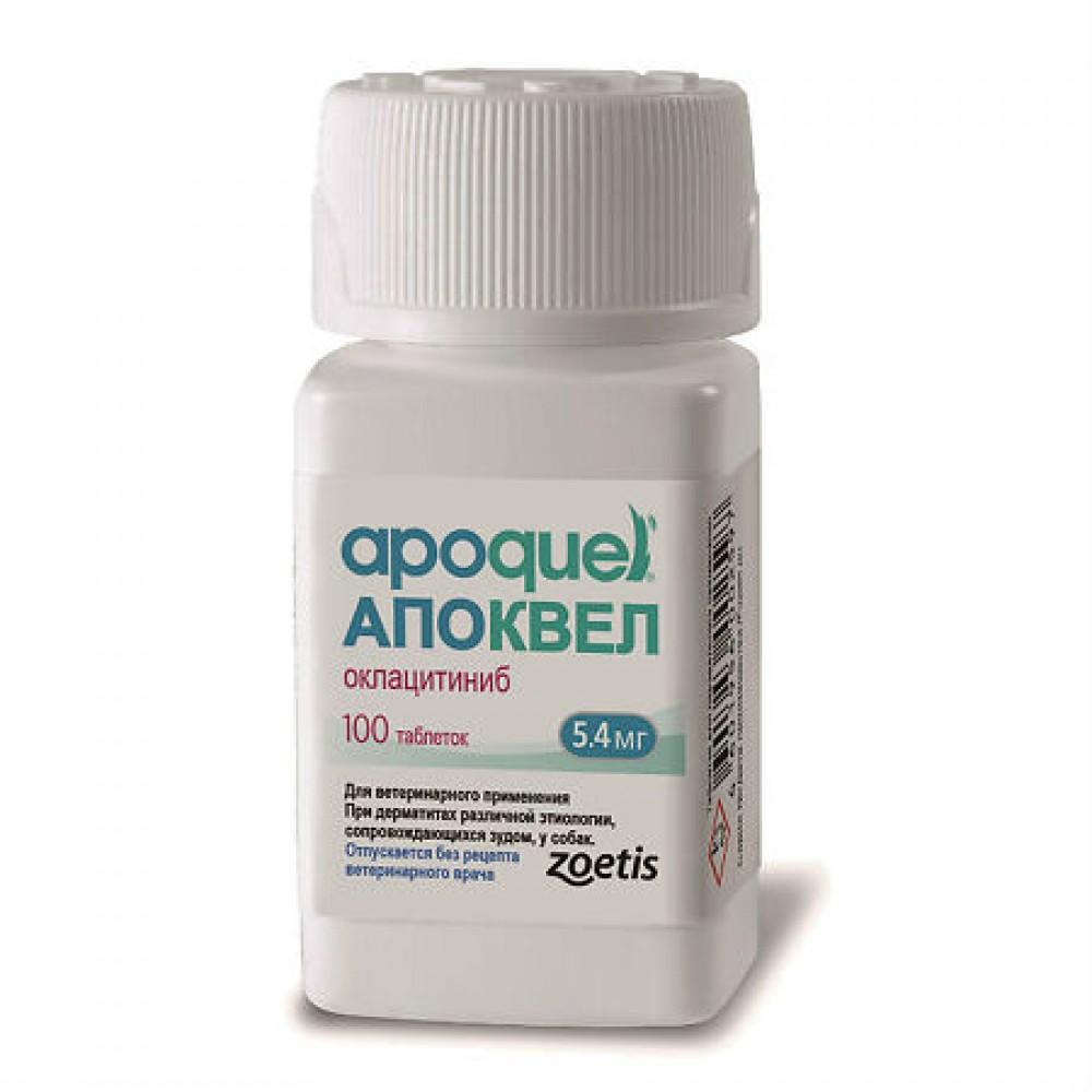 Zoetis Апоквел 5,4 мг, 1 упак.