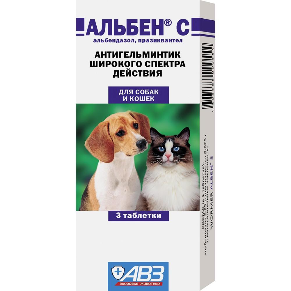 АВЗ Альбен С - Таблетки для собак и кошек