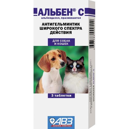 Альбен С - Таблетки для собак и кошек