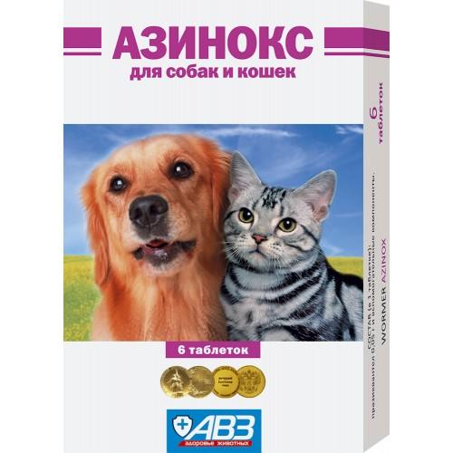 Азинокс №6 - Таблетки для собак и кошек
