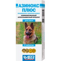 Азинокс плюс - Таблетки для собак
