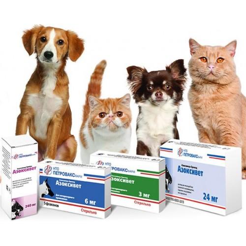 Азоксивет - Полиоксидоний для собак и кошек (5 ампул)