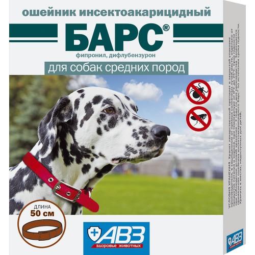 БАРС - Ошейник инсектоакарицидный для собак