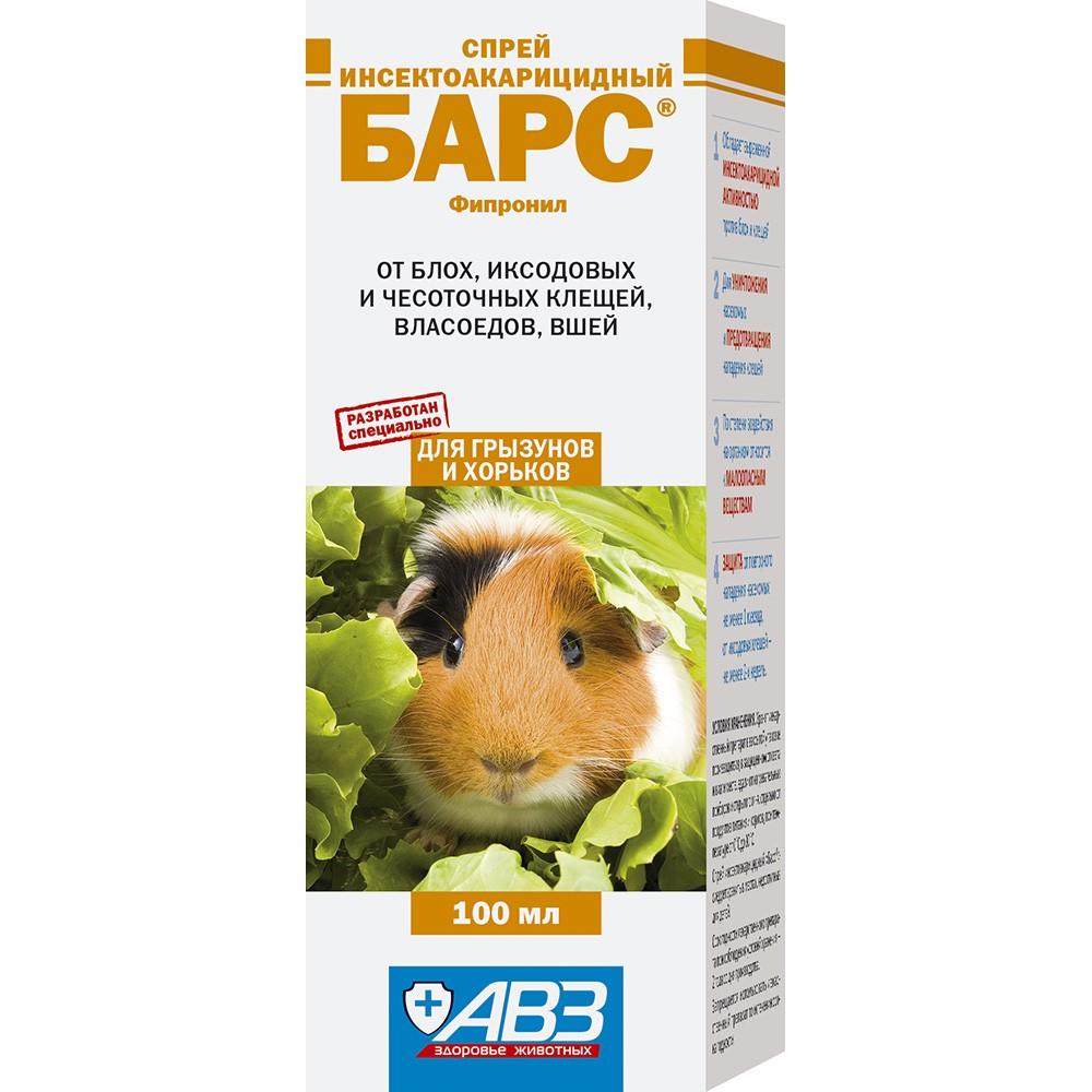 АВЗ БАРС - Спрей инсектоакарицидный для грызунов