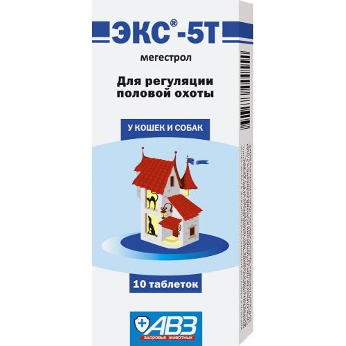 ЭКС-5Т - Таблетки для кошек и собак
