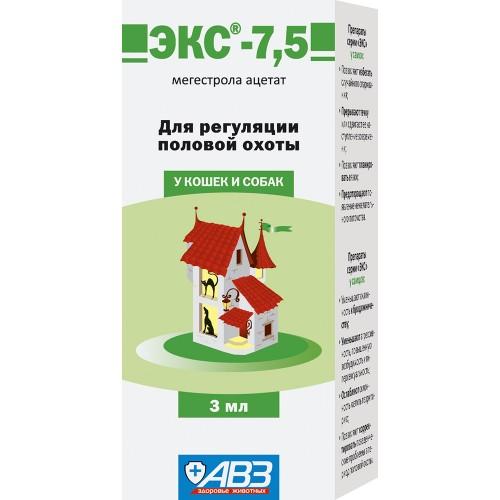 ЭКС-7,5 - Суспензия для кошек и собак