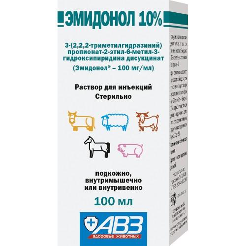 ЭМИДОНОЛ 10% - Раствор для инъекций