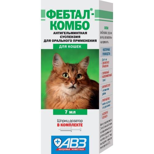 Фебтал Комбо - Суспензия для кошек