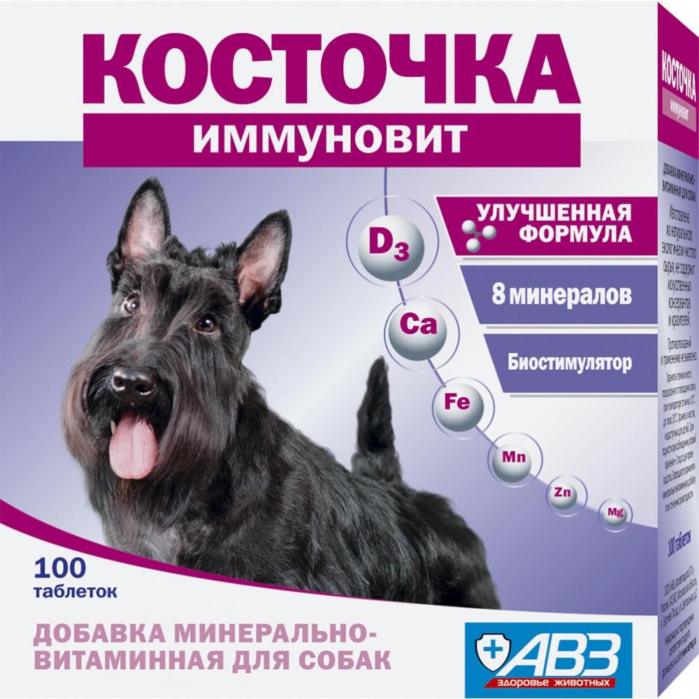 АВЗ Косточка Иммуновит - Добавка минерально-витаминная для собак