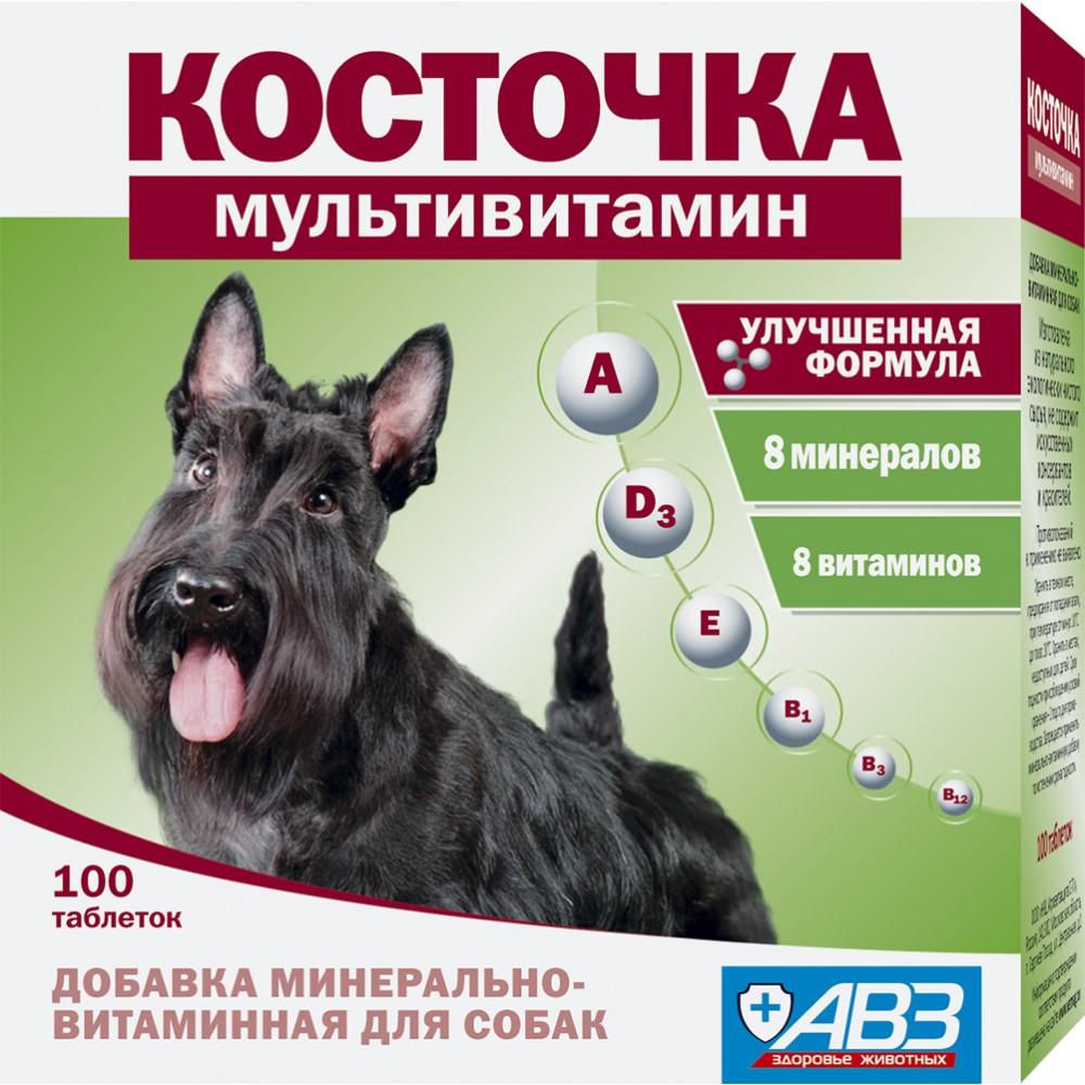 АВЗ Косточка Мультивитамин - Добавка минерально-витаминная для собак