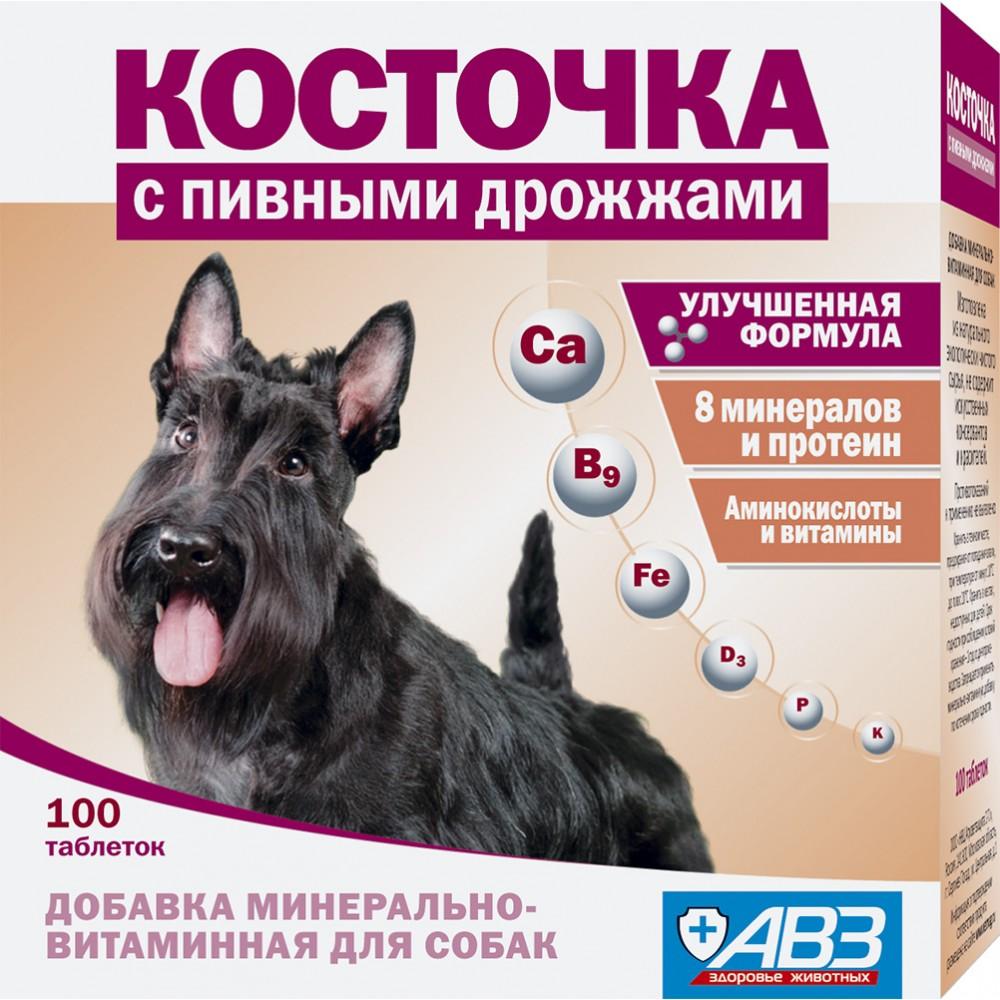 АВЗ Косточка с пивными дрожжами - Добавка минерально-витаминная для собак