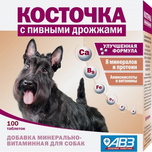 Косточка с пивными дрожжами - Добавка минерально-витаминная для собак