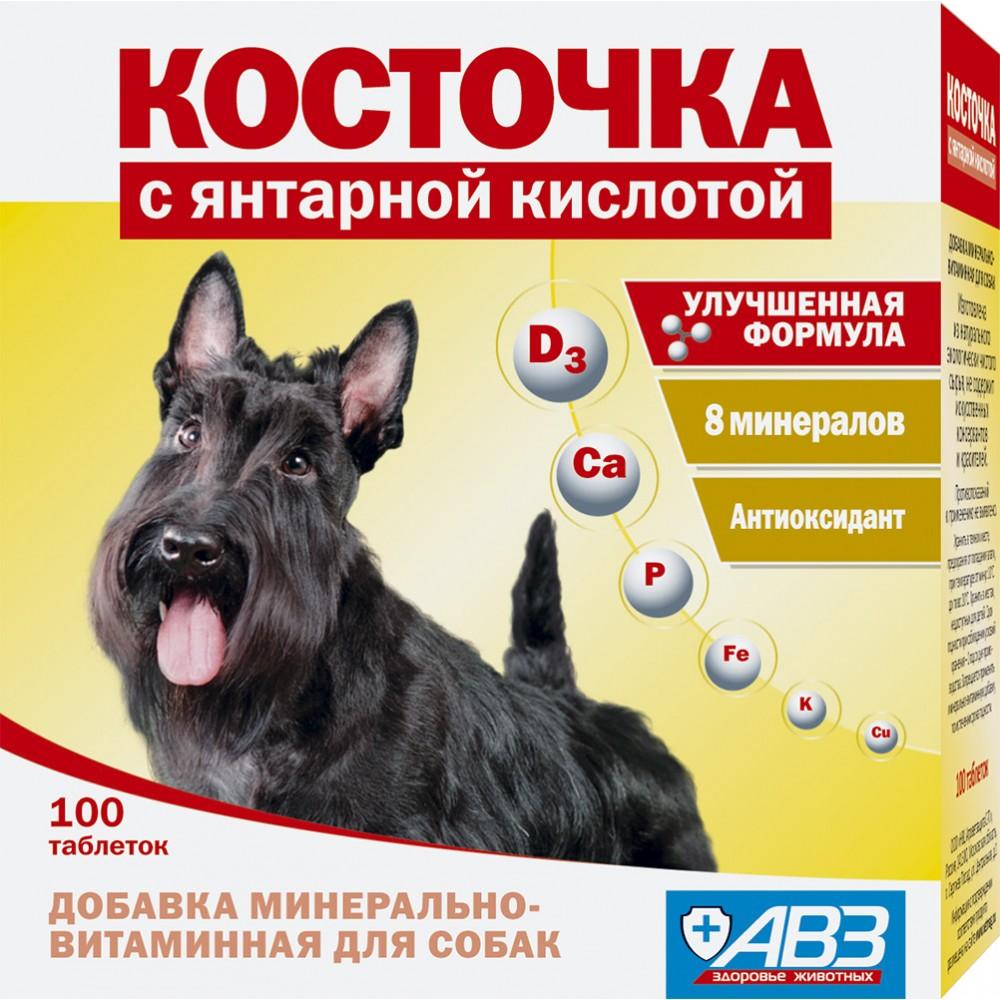 АВЗ Косточка с янтантарной кислотой - Добавка минерально-витаминная для собак
