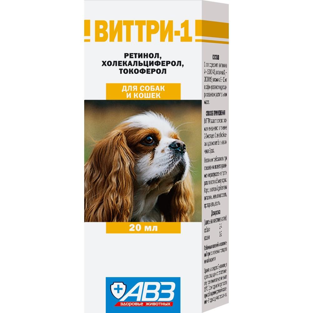 АВЗ Виттри-1 - Раствор для орального применения