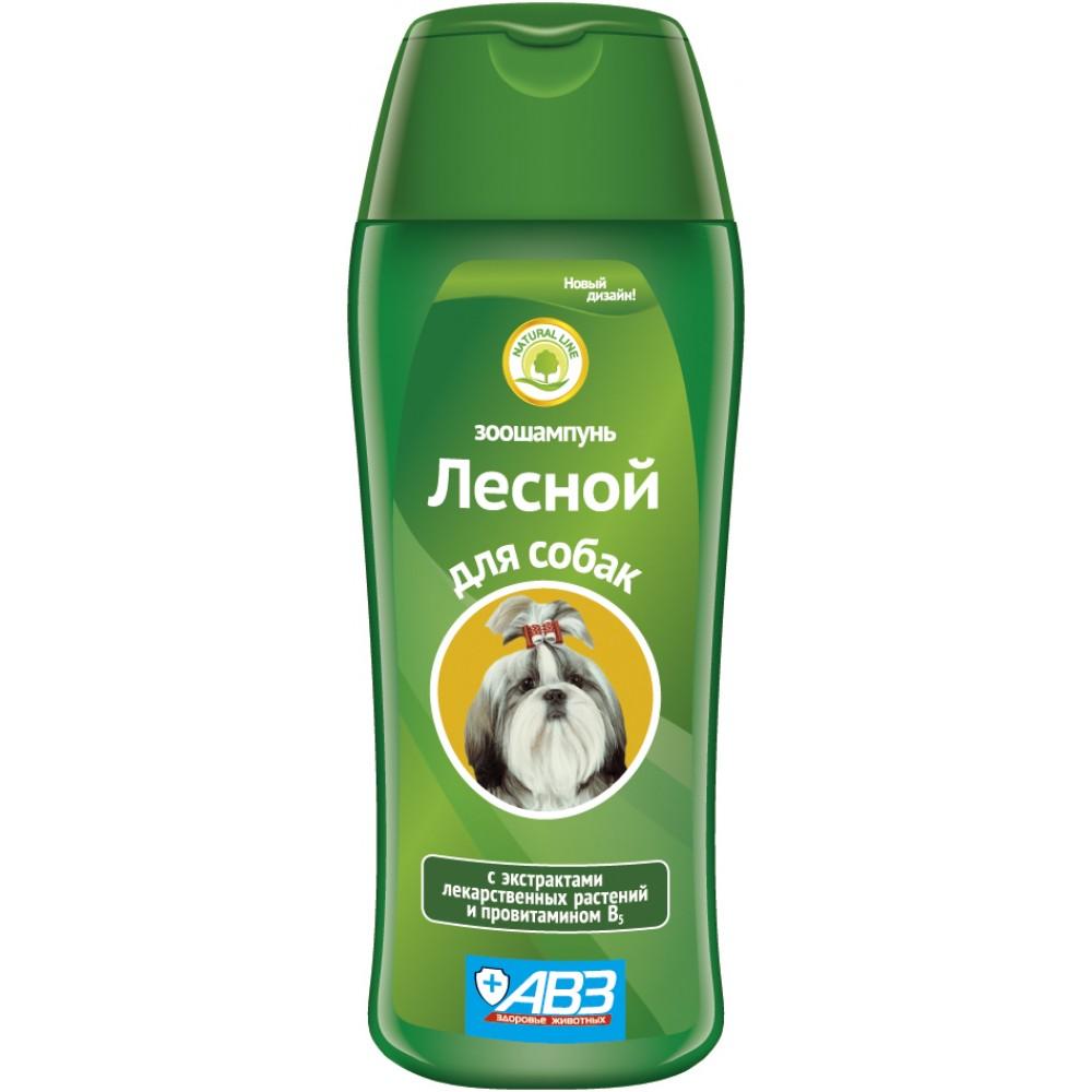 """АВЗ Зоошампунь """"Лесной"""" для собак"""