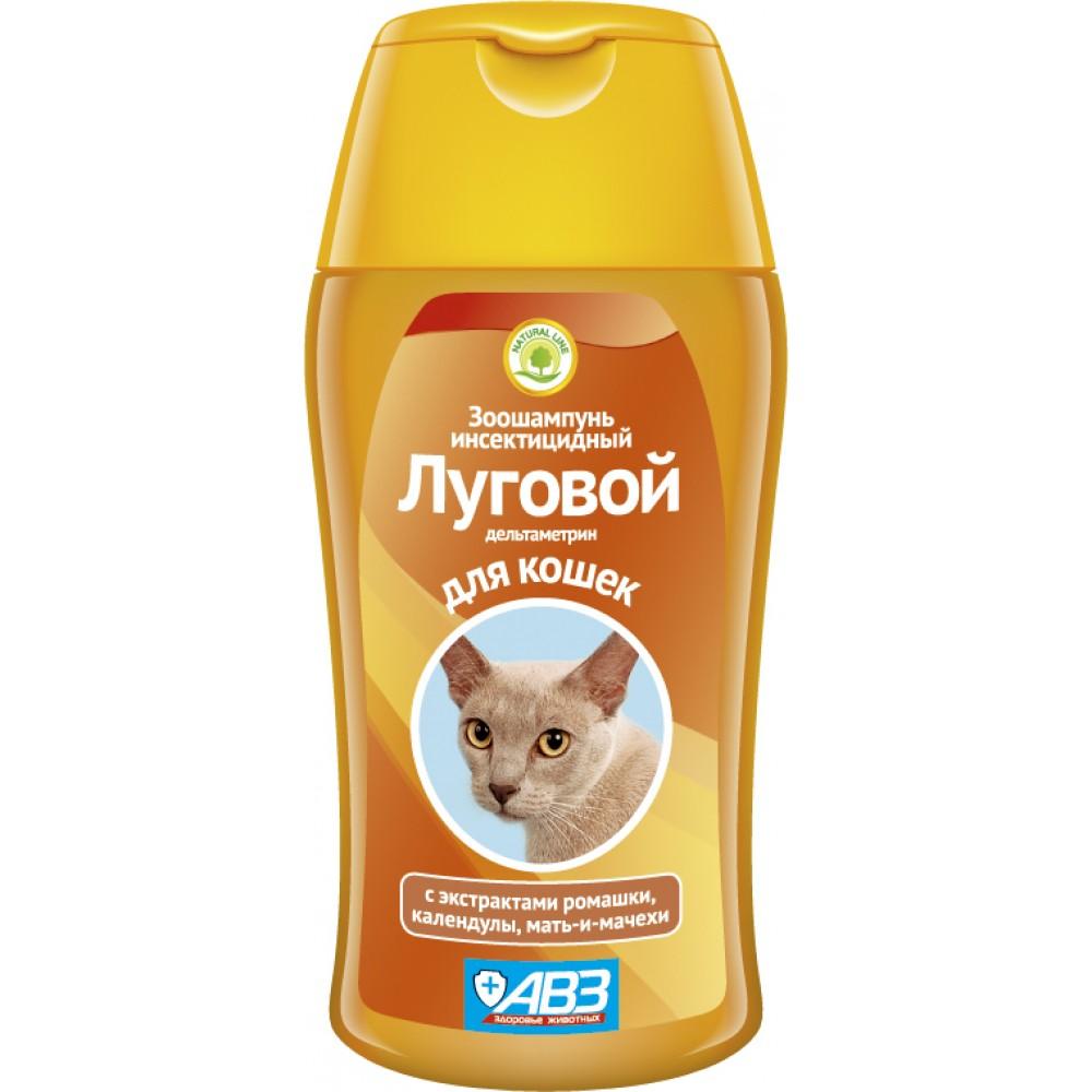 """АВЗ Зоошампунь """"Луговой"""" инсектицидный для кошек"""