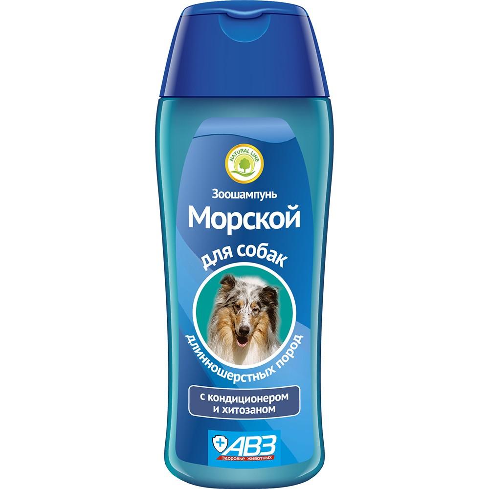 """АВЗ Зоошампунь """"Морской"""" для собак"""