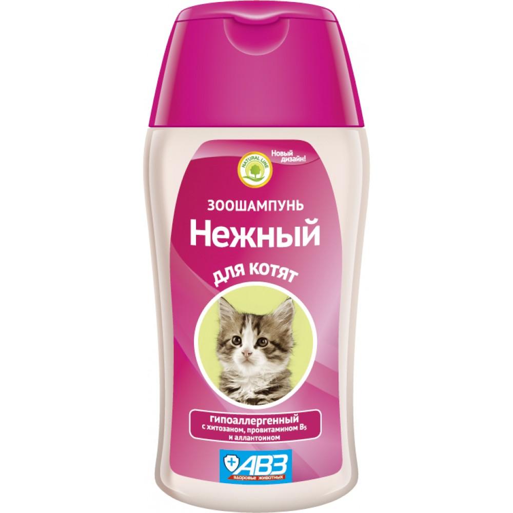 """АВЗ Зоошампунь """"Нежный"""" для котят с хитозаном"""
