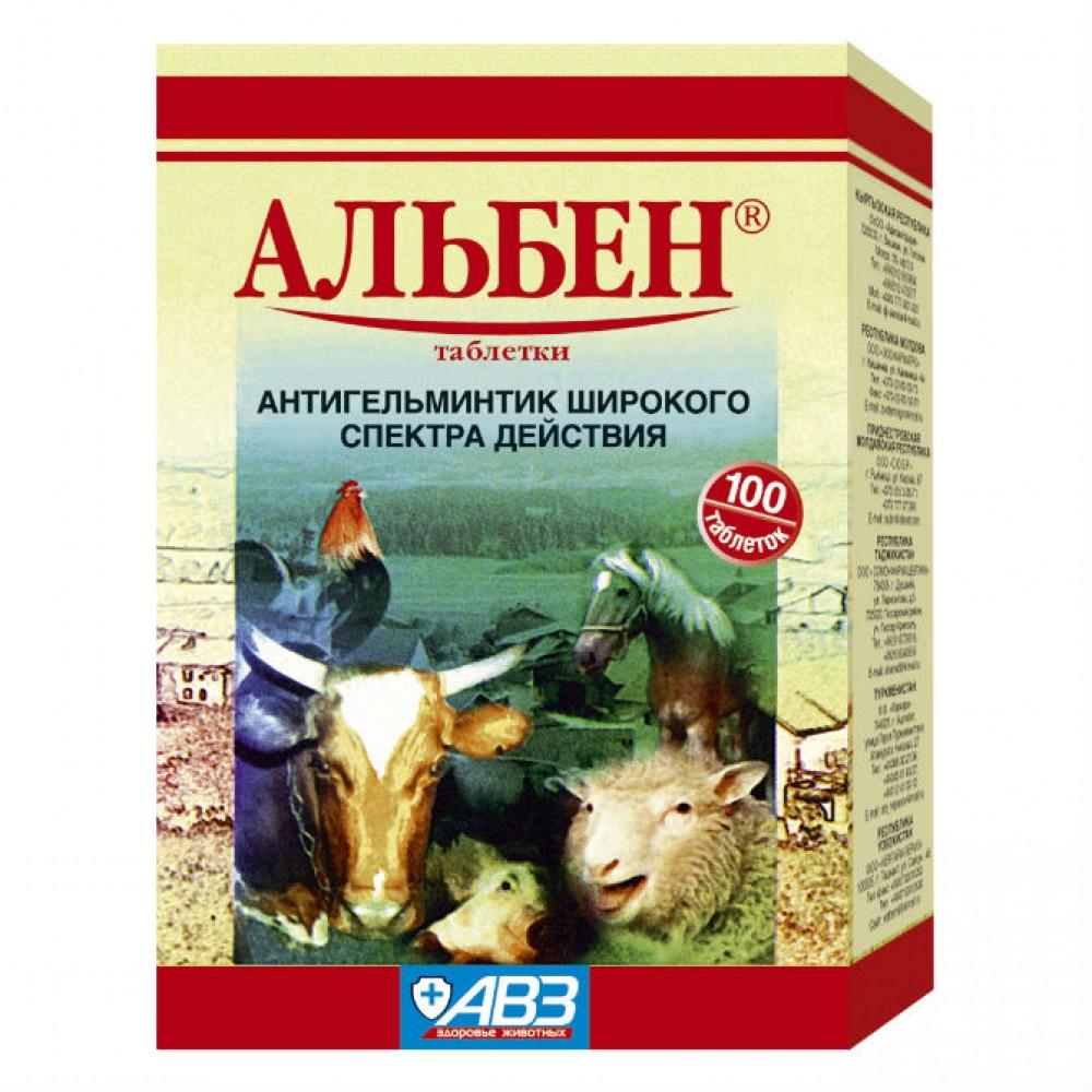 АВЗ Альбен - Противопаразитарные таблетки для животных