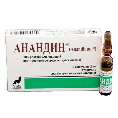 Анандин 10%, раствор для инъекций, 1 амп. (2 мл)