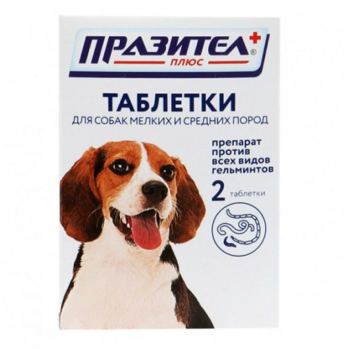Празител плюс - Таблетки для щенков и собак мелких и средних пород