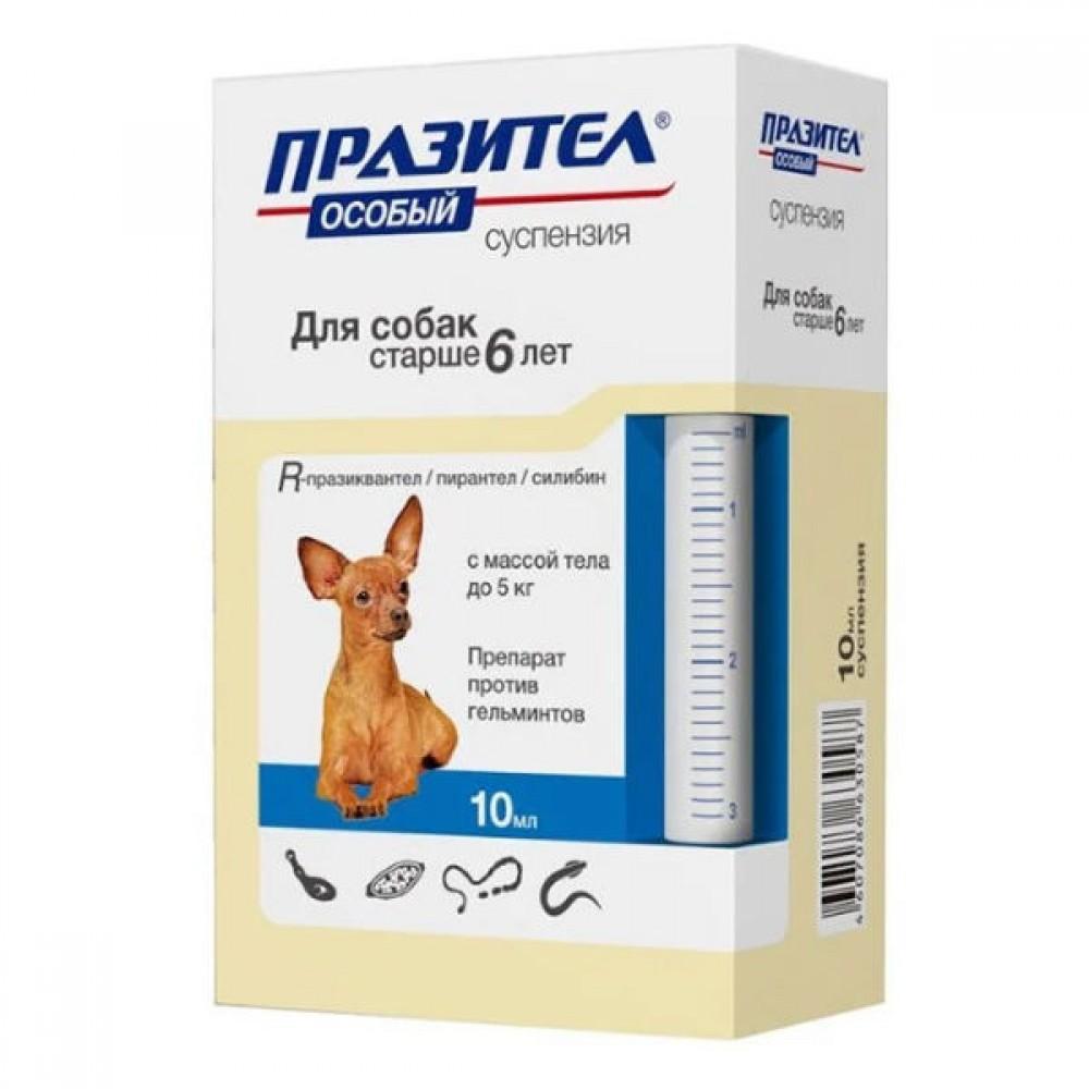 Астрафарм Празител® Особый - Суспензия для собак старше 6 лет (флакон 10 мл)