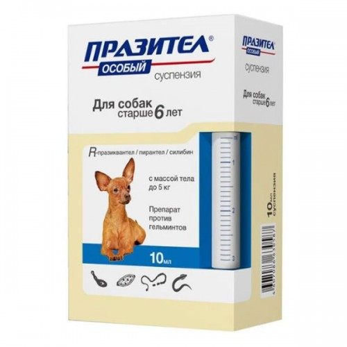 Празител® Особый - Суспензия для собак старше 6 лет (флакон 10 мл)