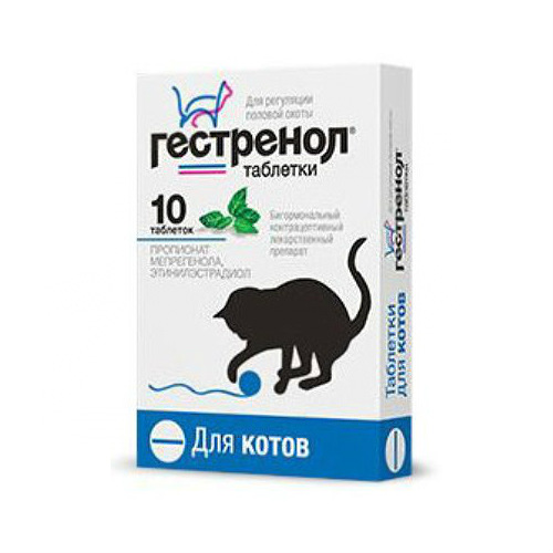 Гестренол - Таблетки для котов и кошек
