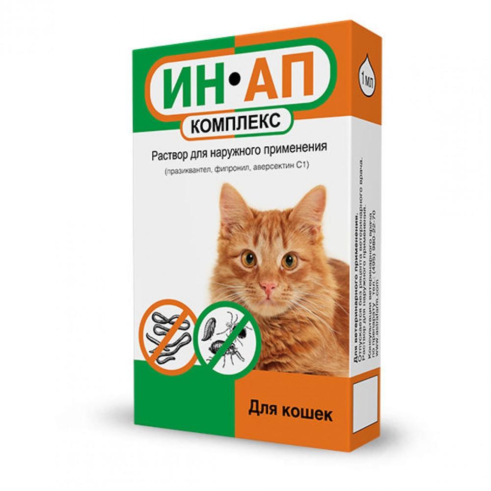 Астрафарм ИН-АП комплекс - Капли на холку для кошек всех пород, 1 флакон