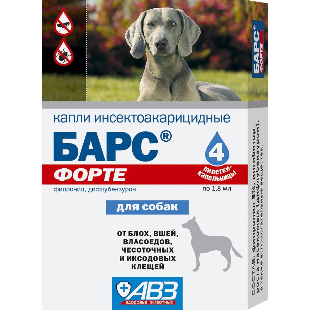АВЗ БАРС ФОРТЕ - Капли инсектоакарицидные для собак