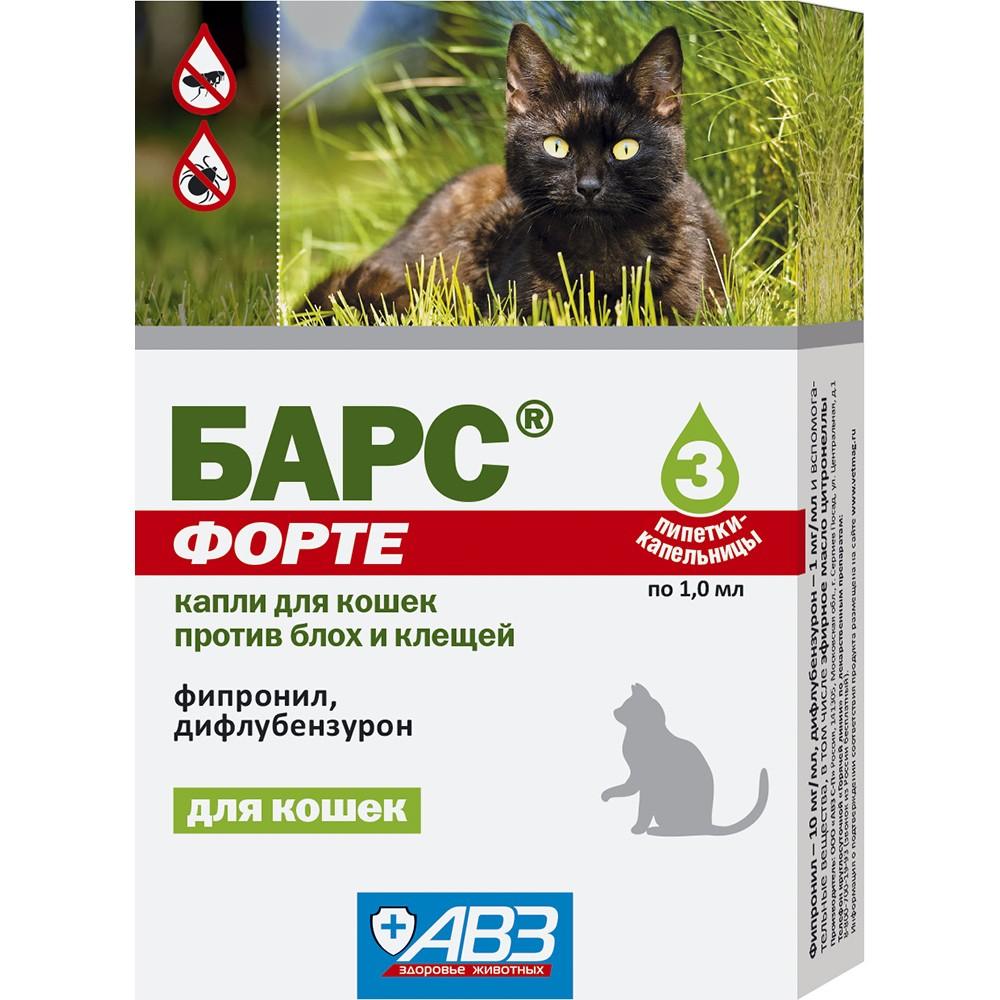 АВЗ БАРС ФОРТЕ - Капли инсектокарицидные для кошек