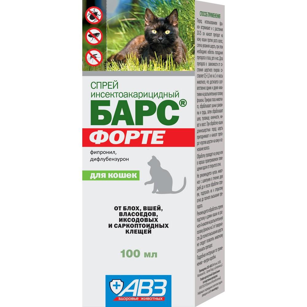 АВЗ БАРС ФОРТЕ - Спрей инсектоакарицидный для кошек
