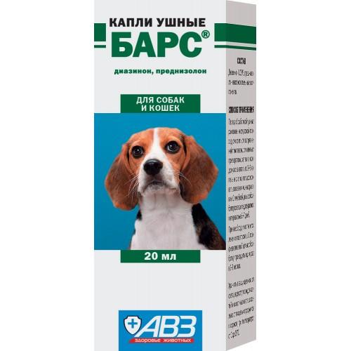 БАРС - Капли ушные