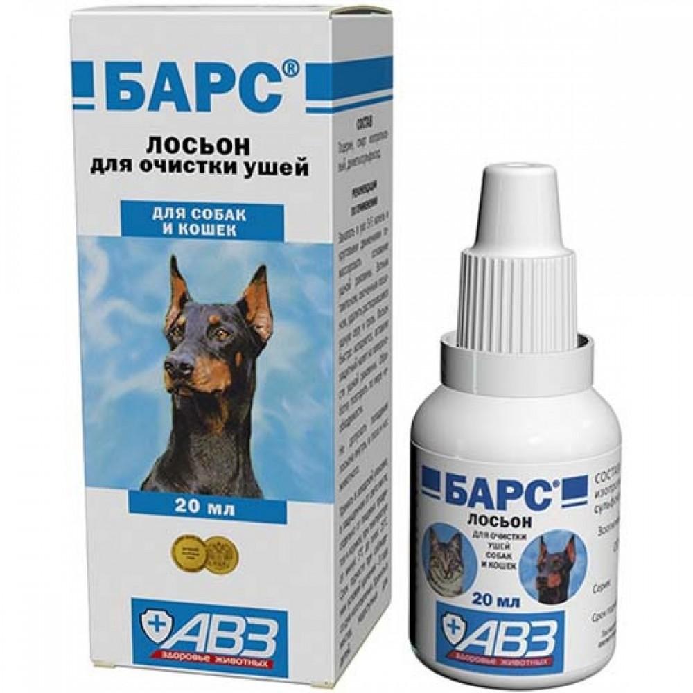 АВЗ БАРС - Лосьон для очистки ушей собак и кошек