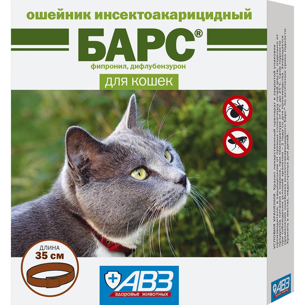 АВЗ БАРС - Ошейник инсектоакарицидный для кошек
