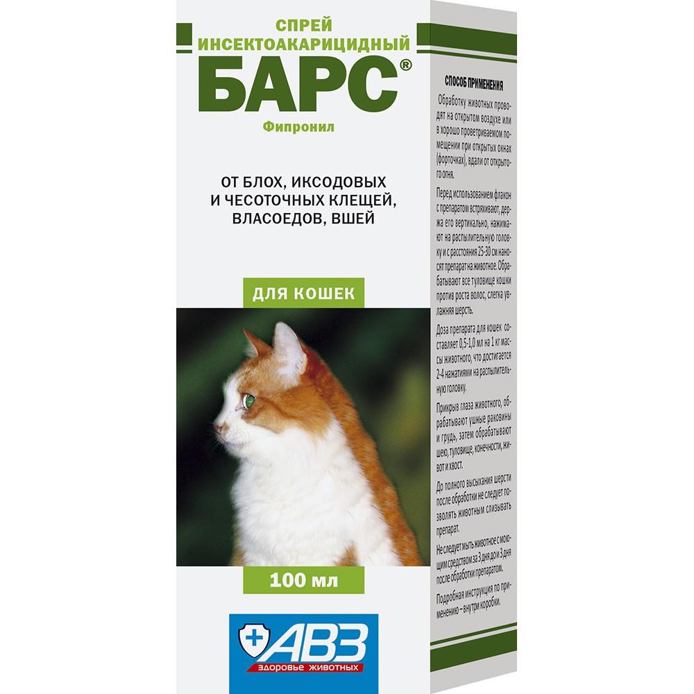 АВЗ БАРС - Спрей инсектоакарицидный для кошек