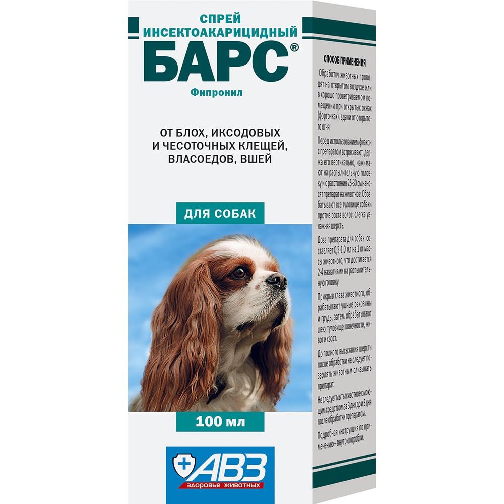 АВЗ БАРС - Спрей инсектоакарицидный для собак
