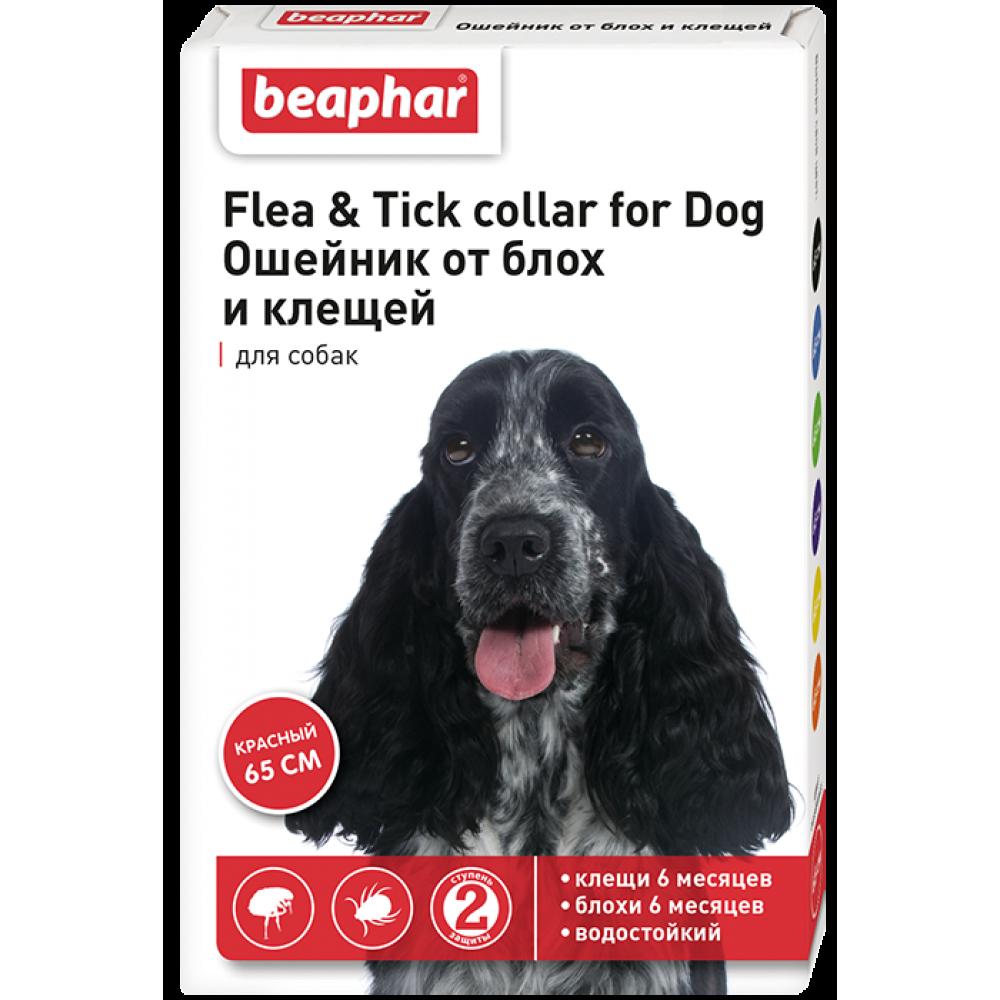 """Beaphar """"Flea & Tick"""" Беафар - Ошейник от блох для собак, Красный (Diaz)"""