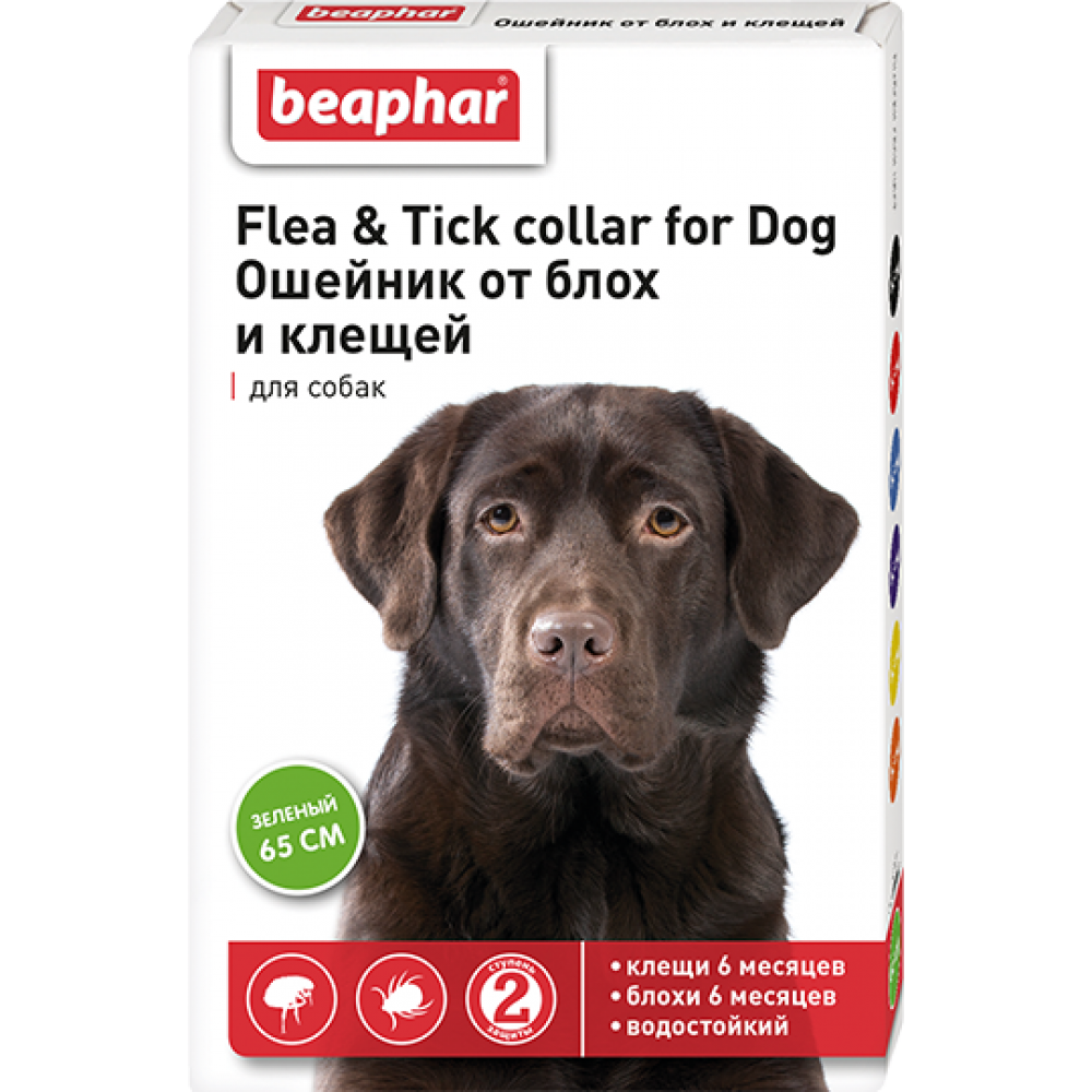 """Beaphar """"Flea & Tick"""" Беафар - Ошейник от блох для собак, Зеленый (New)"""