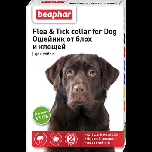"""""""Flea & Tick"""" Беафар - Ошейник от блох для собак, Зеленый (New)"""