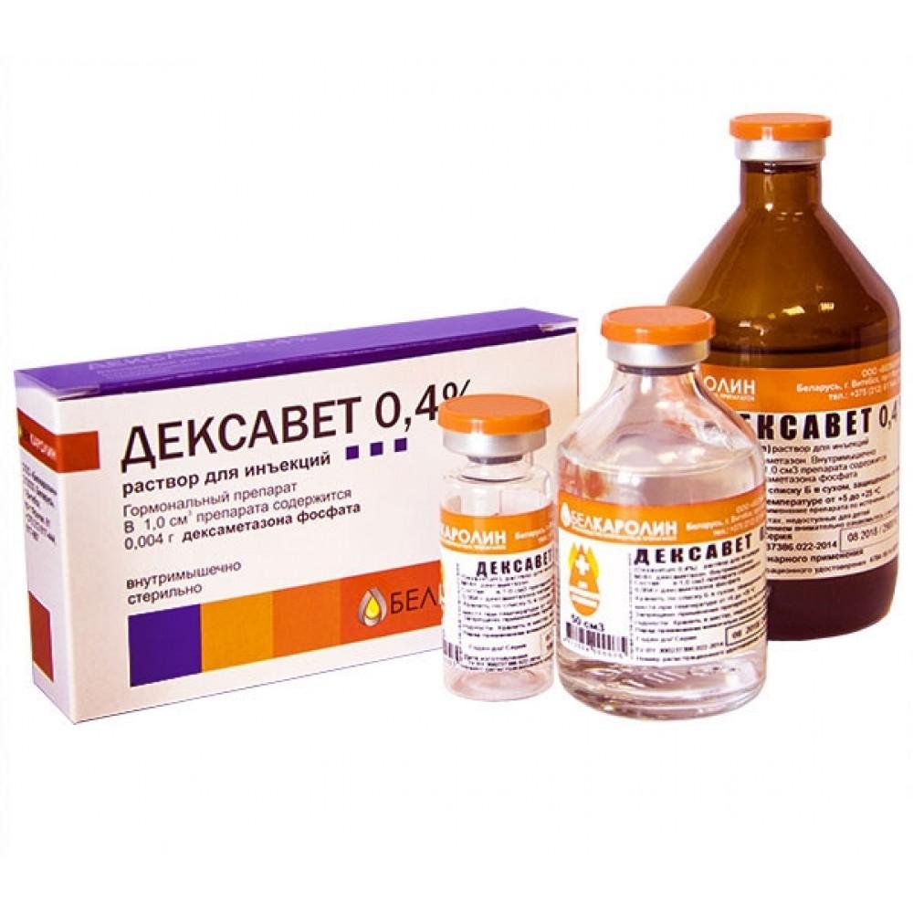 Белкаролин Дексавет - Противовоспалительный препарат для животных