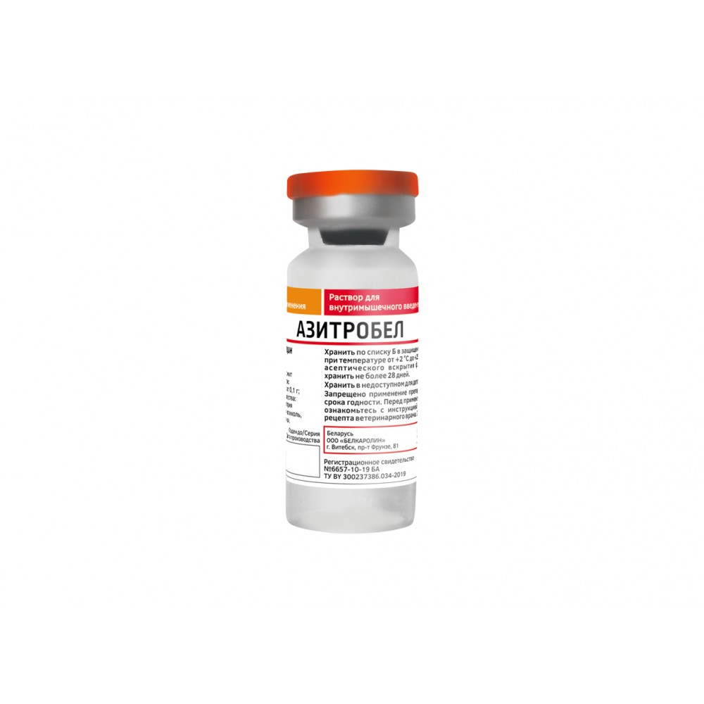 Белкаролин Азитробел - Антибактериальный ветеринарный препарат