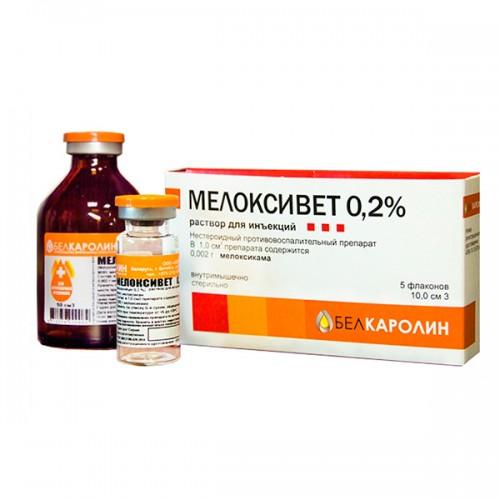 Мелоксивет 0,2% - Раствор для инъекций